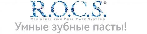 Низкие цены на зубные пасты РОКС